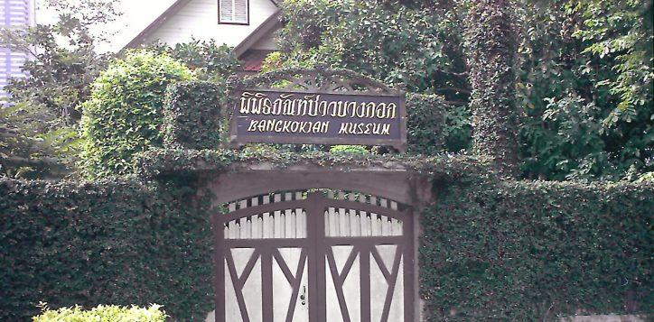 bangkokian_museum_1800-x-1200-2