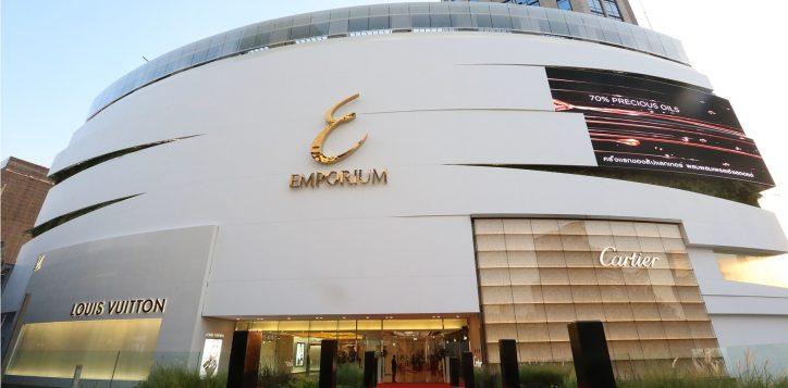 emporium_1800-x-1200-2