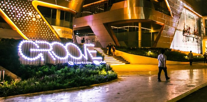 groove-at-centralworld-2