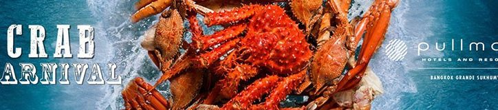 pullman_crab1-2