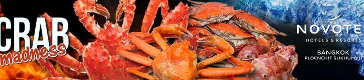 nbps_banner_crab_800x160-2