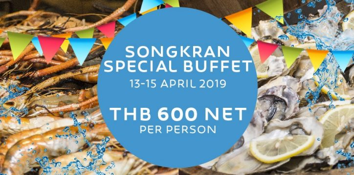songkran-buffet-promotion-banner-en-2