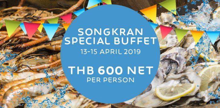 songkran-buffet-promotion-banner-en-2