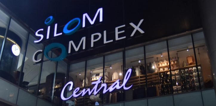 silom-complex-webpage-cover-2